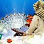 چه کنیم تابتوانیم مصداق تسمعون کلامی وتردون سلامی واقع شویم یعنی حضور امام را حقیقتا درک نماییم ؟