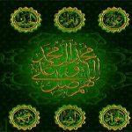 آیا بعد از پیامبران و معصومان چهارده گانه ( علیهم السلام ) کسی در این جهان معصوم نیست ؟