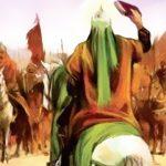 قیام امام حسین ( علیه السلام ) چه آثاری در جامعه اسلامی بر جای گذاشت ؟