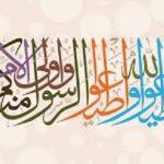 درباره آیه شریفه « اطیعوا اللَّه و اطیعوا الرسول و اولی الامر منکم » توضیح دهید ؟