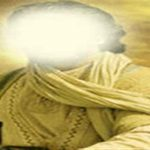 فرق بین امام و رسول و نبی چیست ؟