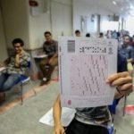 معافیت مالیاتی ۶۰۰۰ میلیاردی موسسات آموزشی