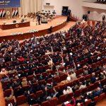 پارلمان عراق اخراج نظامیان آمریکایی را تصویب کرد