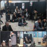 گزارش تصویری شب اول مراسم عزاداری فاطمه الزهرا(س)