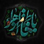 گزارش تصویری مراسم شام غریبان حضرت زهرا(س)در مسجد امام سجاد(ع)